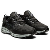 Asics GEL-Venture 8 GS Waterproof Kids Shoes - Final Clearance